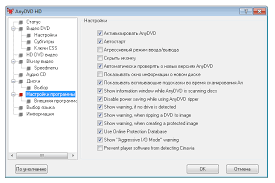 RedFox AnyDVD HD 8.2.1.0 Crack + Serial Key Free Download